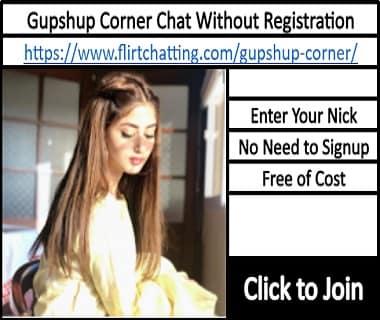 Gupshup Corner Chat